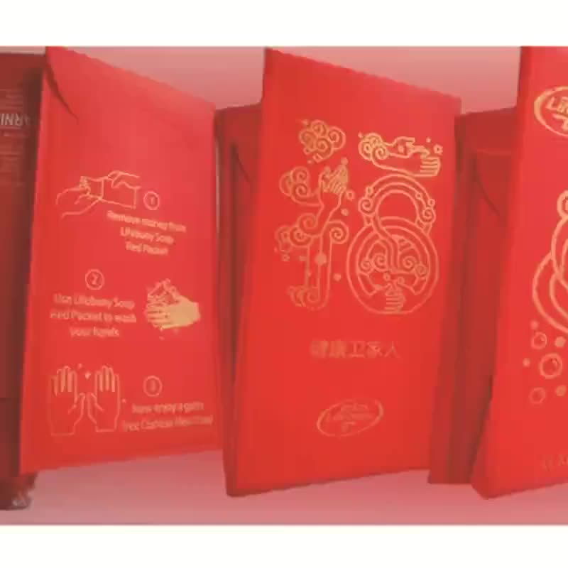 Manufacturers process clean hand washing red envelope soap, festival recommended happy gift bag logo