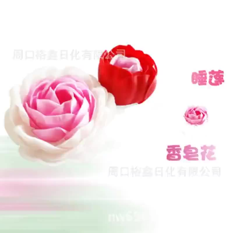 Factory processing customized Water Lily Soap flower piece soap flower head rose soap hotel bath soa