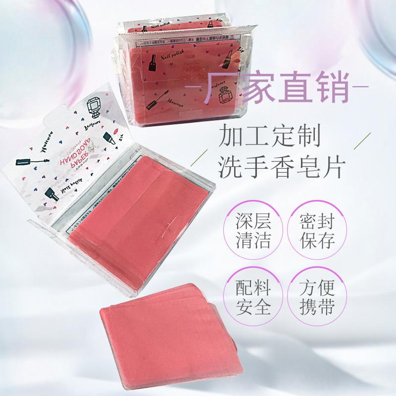 Manufacturers produce paper soap European standard paper soap printing soap OEM clean hand soap pape
