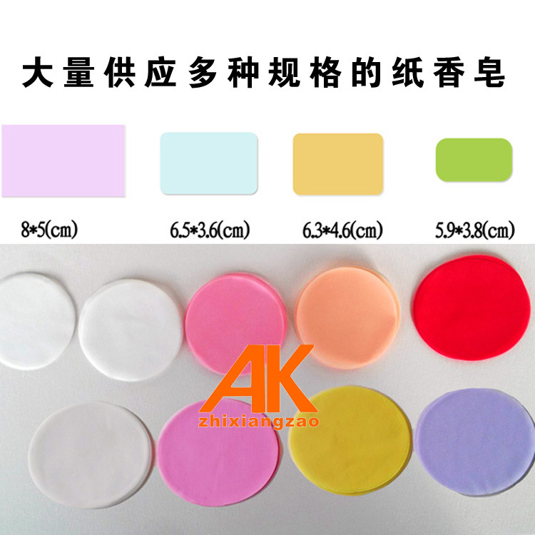 Manufacturers produce hand washing tablets, semi-finished products, customized moisturizing paper, s